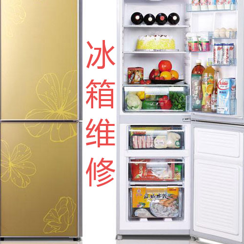 福州新飞冰箱售后维修电话各点小时客服热线中心